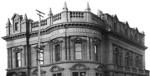 道明銀行老建築圖片